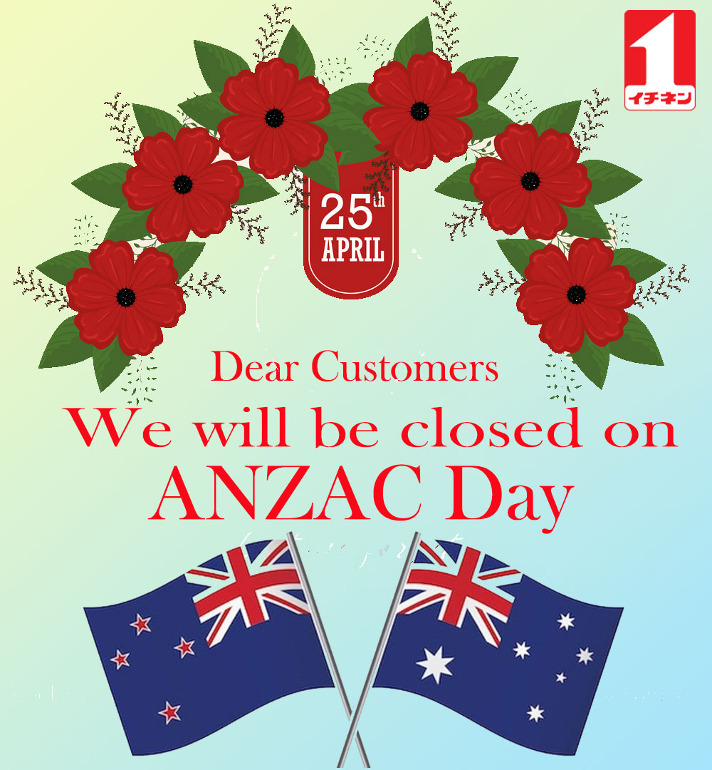We are closed ANZAC Day